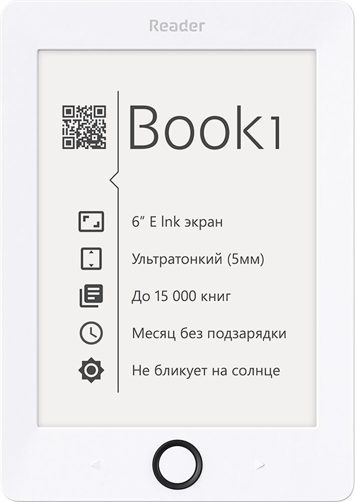 Покетбук скачать книги официальный сайт россия
