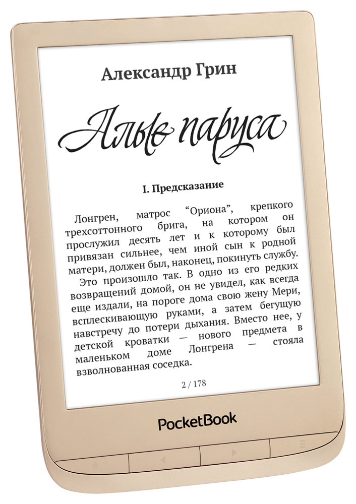 PocketBook 628 LE
