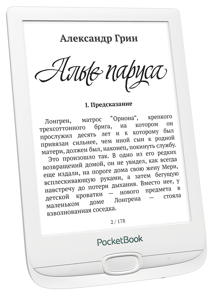 PocketBook 606 Белый