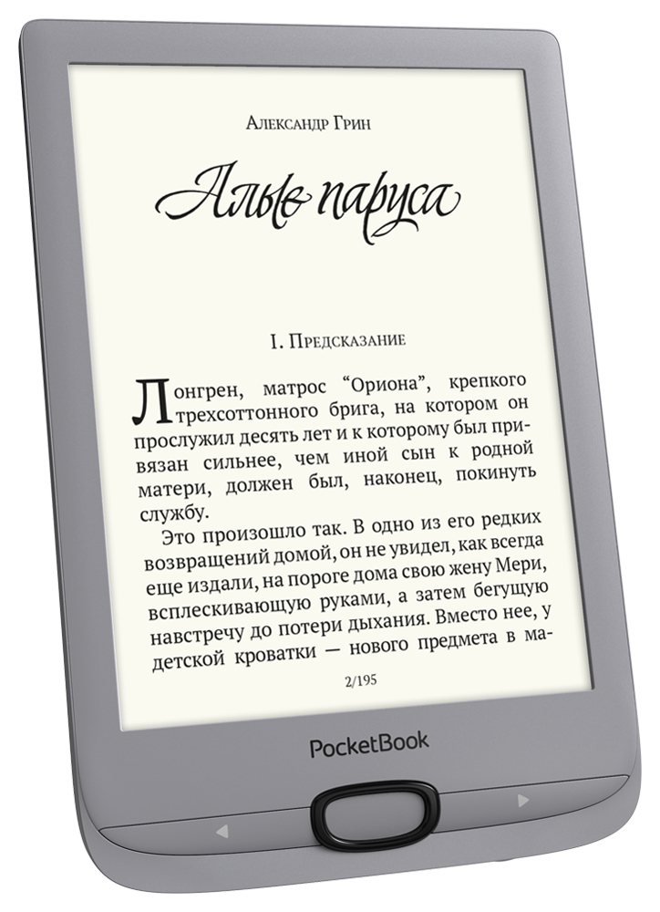 PocketBook 616 Серебристый
