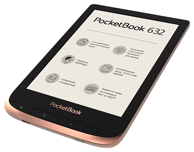 PocketBook 632 Бронзовый